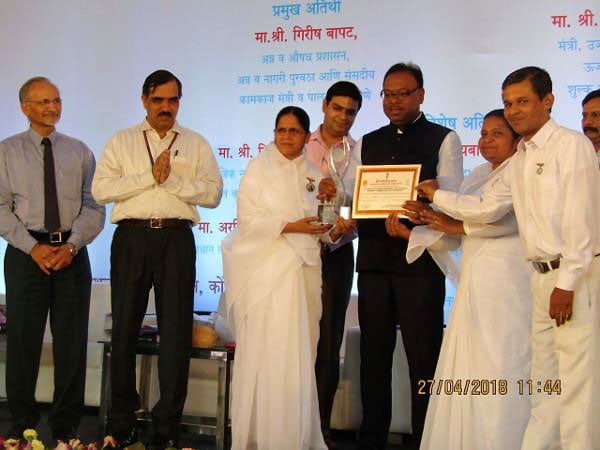 Award_for_Energy_Conservation-1