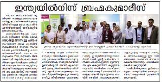 Qatar Newspaper_320x240